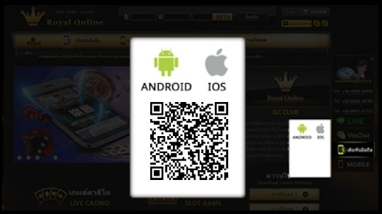 gclub android step 1
